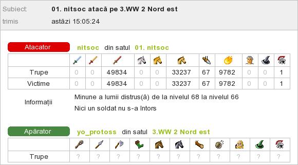 nitsoc_vs_yo_protoss