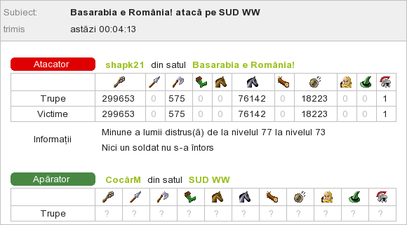 shapk21_vs_WW CocârM