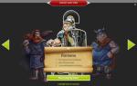 T5_player_select_roman