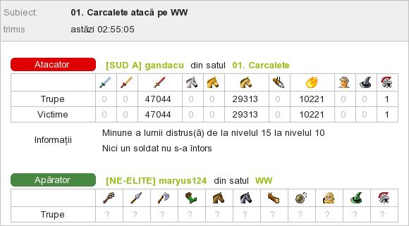 gandacu_vs_WW maryus124