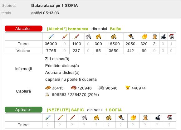 bambucea_vs_SAPIC