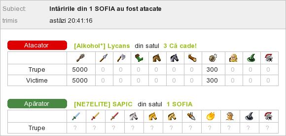 Lycans_vs_SAPIC_1