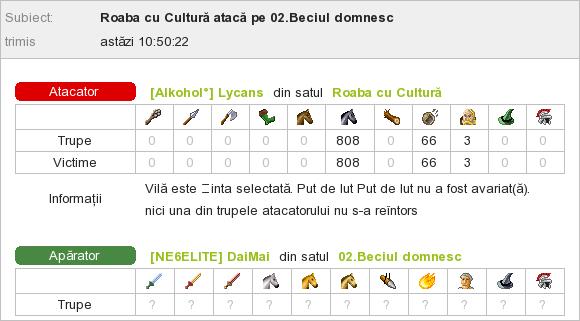 Lycans_vs_DaiMai_2