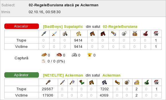 supalaplic_vs_ackerman