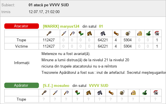 maryus124_vs_WW mosuIeo