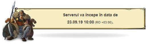 Start Server ROX36.png